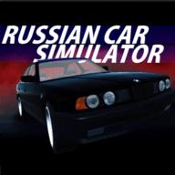 俄罗斯汽车模拟器1.4.5