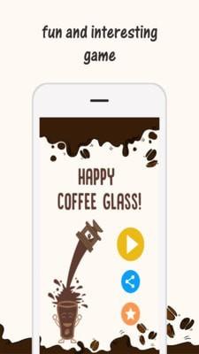 快乐咖啡下载图1: