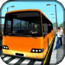 印度巴士模拟器汉化版