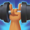 练成钢铁肌肉