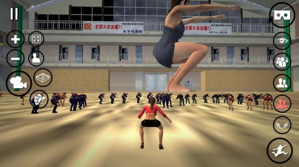 女巨人模拟器2下载图2: