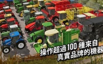 模拟农场21下载图1: