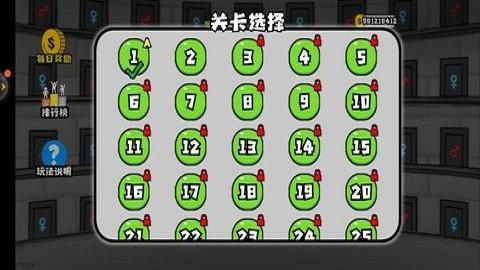 森林冰火人2 中文版