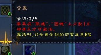 《天下3》资深玩家带你探索召唤兽系统