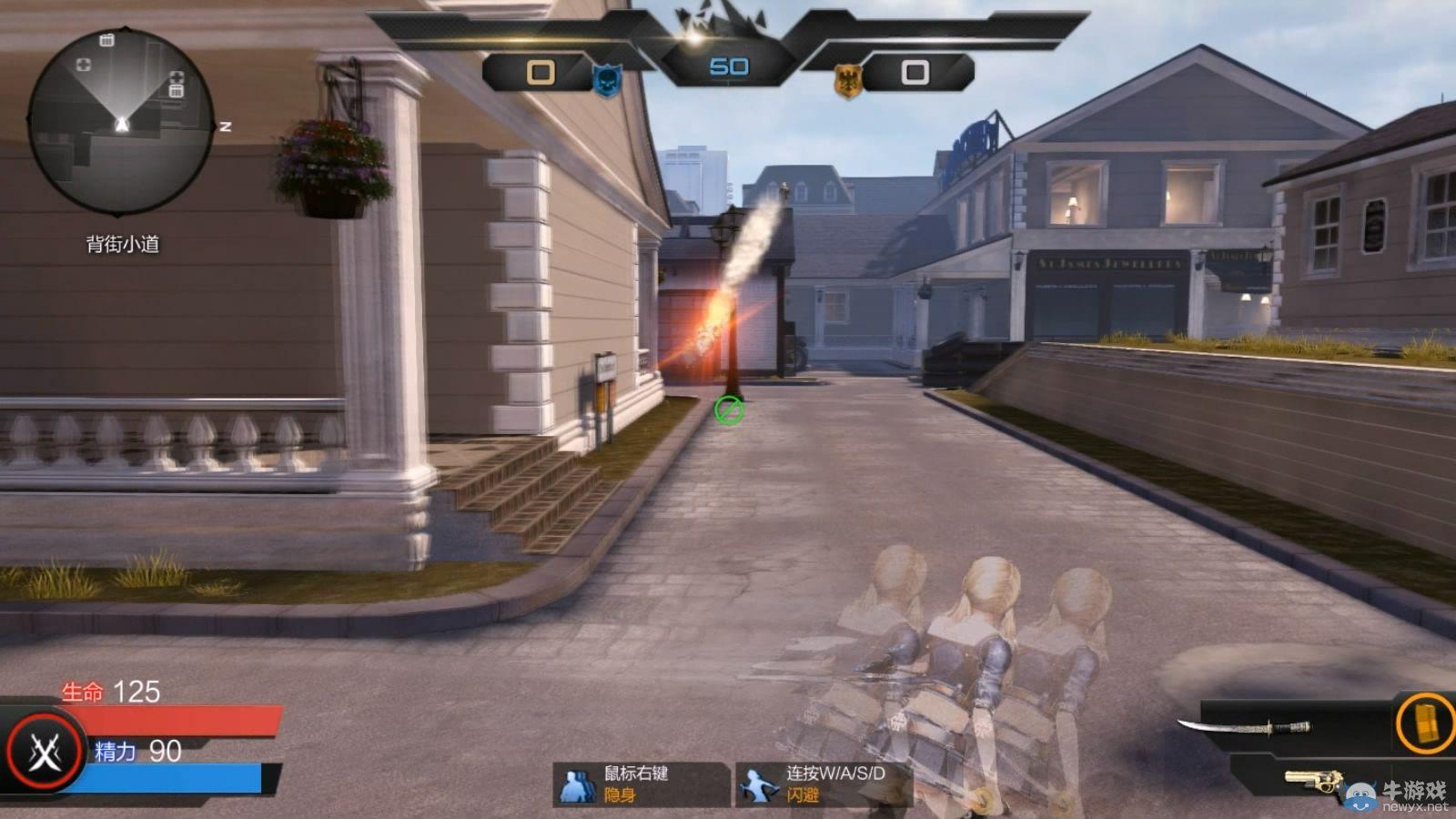 《枪神纪》游戏职业介绍:刀锋