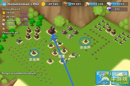 《海岛奇兵》哈莫曼的司令部40级打法攻略