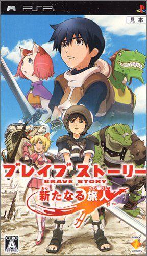 PSP版《勇者物语:新的旅人》汉化版金手指下载