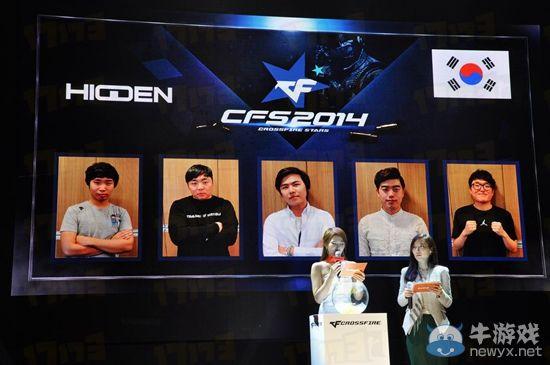 CFS2014世界总决赛韩国战队队员介绍