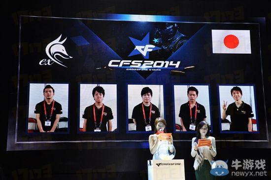CFS2014世界总决赛日本战队队员介绍