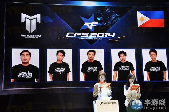CFS2014世界总决赛菲律宾战队队员介绍