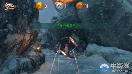 《射雕ZERO》新玩法疾跑江湖 跑酷也致富