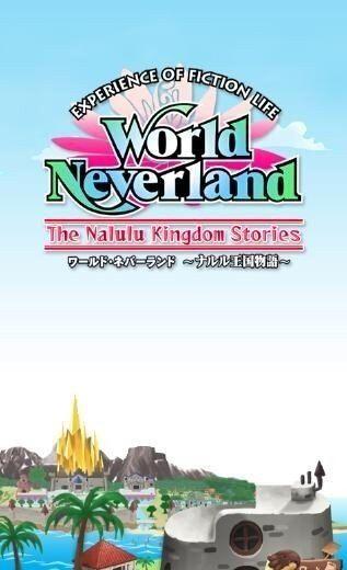 《幻想国物语:可可利亚王国》恋爱结婚相关技巧