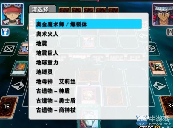 《游戏王ARC-V:卡片力量SP》快速找到指定卡方法