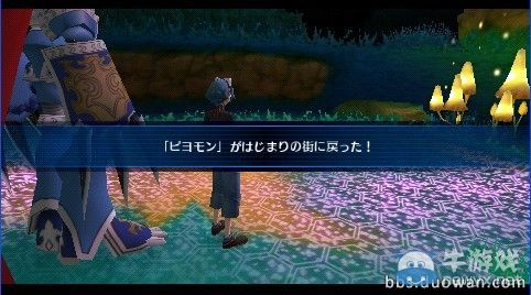 PSP《数码暴龙世界》详细图文攻略第二章