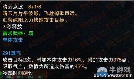 安逸升级撸 《诛仙3》小魔青萝零消耗挂无双设置