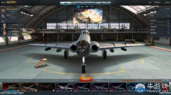 《战机世界》面向新人:S系扫地机线路攻略