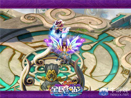 《梦幻诛仙2》暑期福利狂送中活动介绍