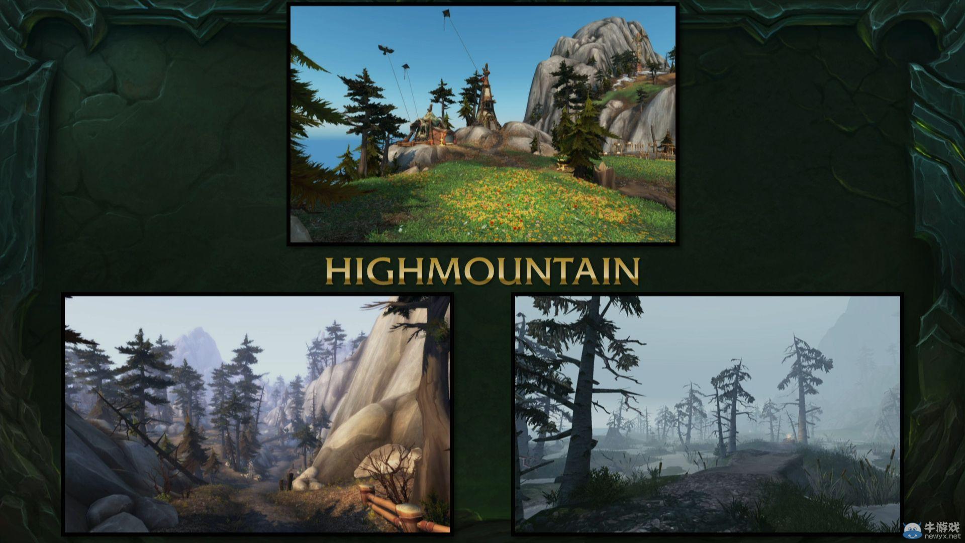 《魔兽世界》7.0新增破碎群岛等新地图预览