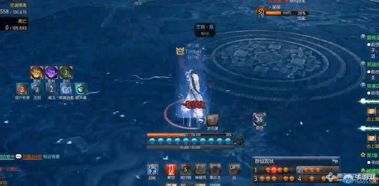 《剑灵》黑暗摩天楼详细图文攻略