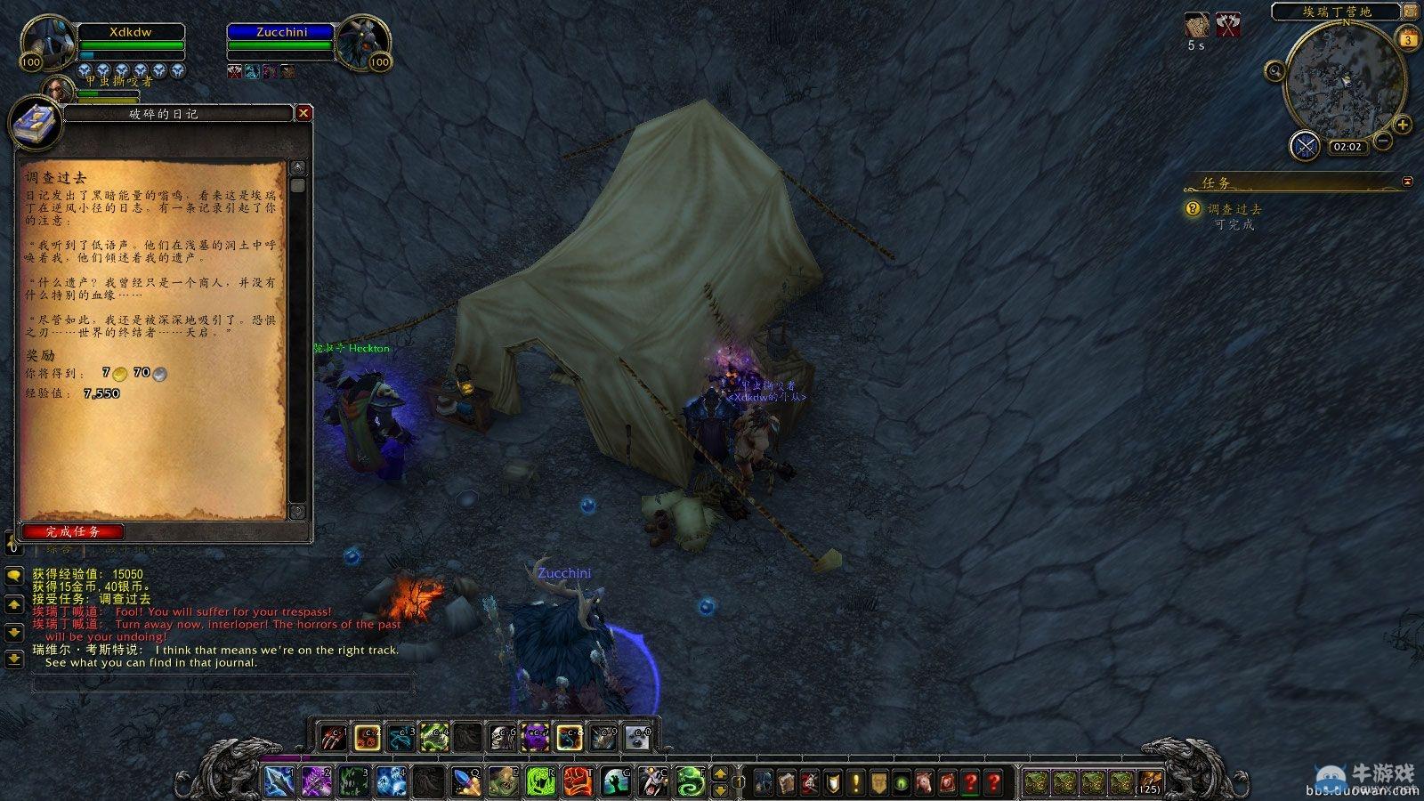 《魔兽世界》7.0邪恶死亡骑士神器任务流程