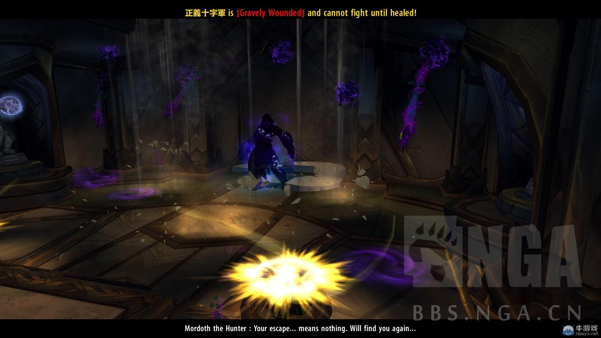 《魔兽世界》7.0奶骑神器任务流程