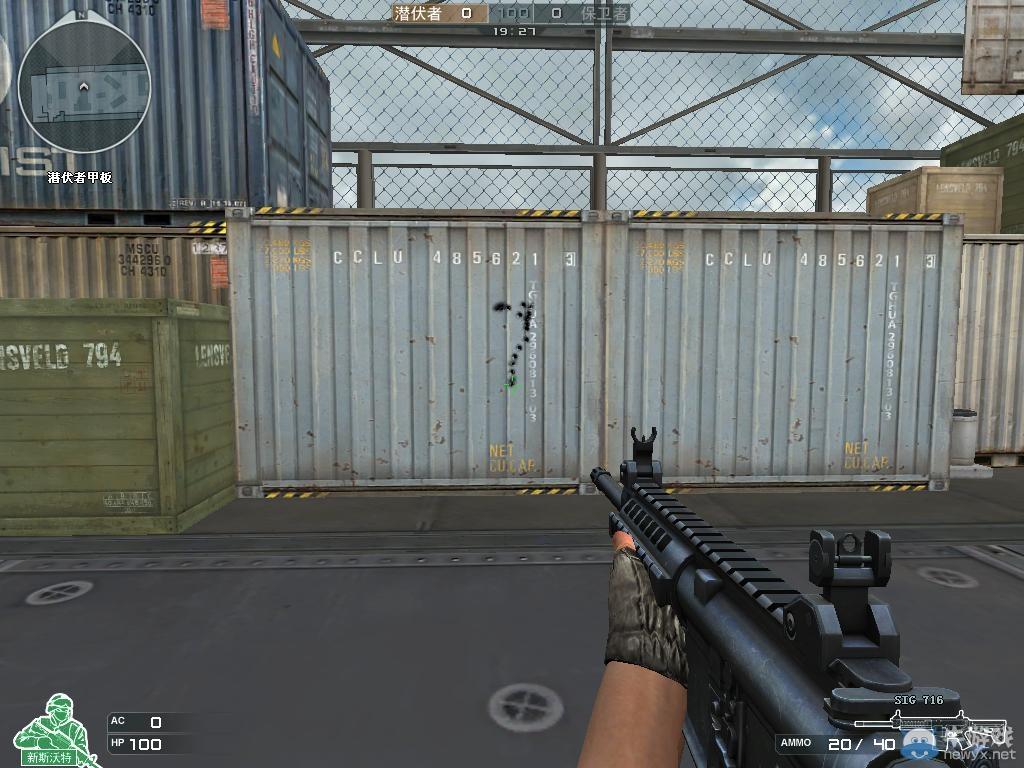 cf3月新版本武器 步枪SIG716