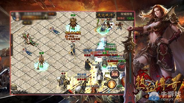 《热血传奇手机版》攻城掠地玩法介绍