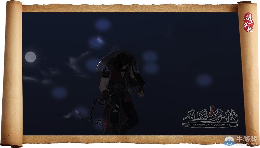《天涯明月刀》神刀身份推荐