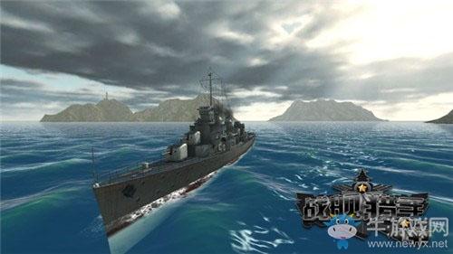 《战舰猎手》M系驱逐舰西姆斯介绍