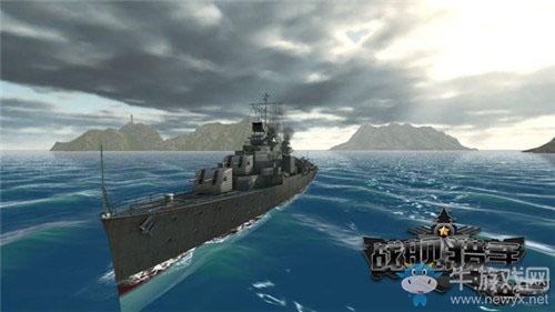 《战舰猎手》M系驱逐舰基林怎么样