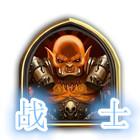 《炉石传说》21.2版本酒馆战棋英雄强度排名介绍
