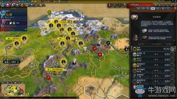 《文明6风云变幻》俄罗斯118回合无战文化胜利打法要点