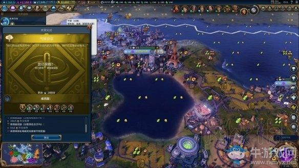 《文明6风云变幻》瑞典外交胜利玩法心得分享