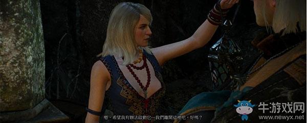 《巫师3》凯拉不死具体选项