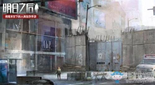 《明日之后》新地图莱文市介绍