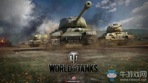 《坦克世界》1.0更新时间介绍