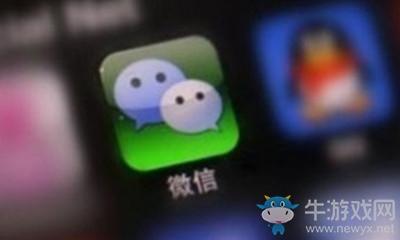 《手机微信》QQ小程序添加方法介绍