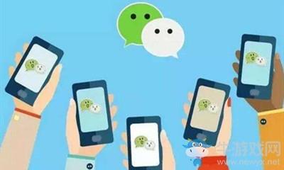 《手机微信》转账至QQ方法介绍