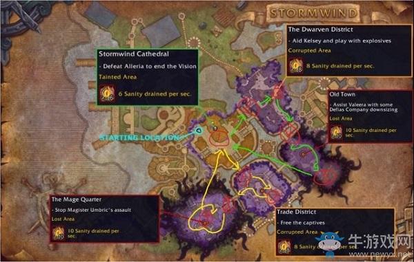 《魔兽世界》暴风城幻象5箱攻略