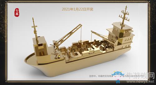 《CF》传说之路2抽取运输船活动
