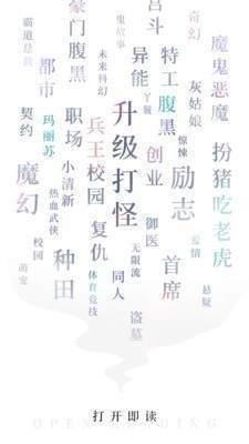 九库阅读免费小说