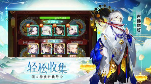 凌天武林录最新版下载图1: