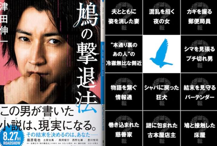 妻 風間 俊介 風間俊介の妻は元芸能人・河村和奈!馴れ初めから2020年現在の様子、離婚危機報道までまとめた!