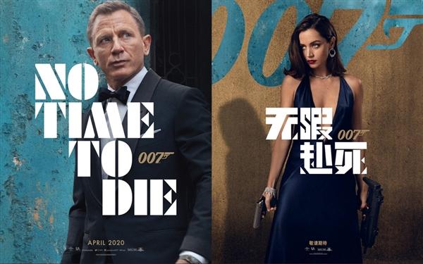 《007:无暇赴死》重新定档9月28日正式上映