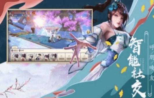 诛仙斩妖诀下载图1: