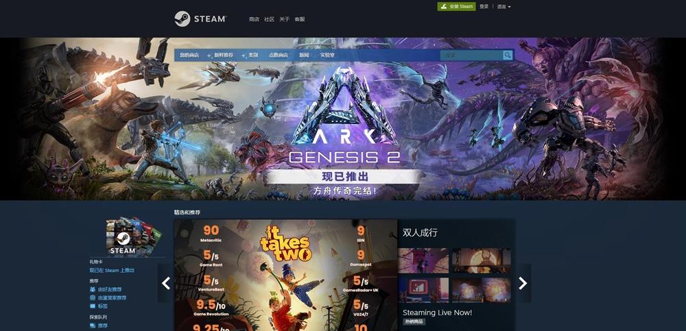 发售即Steam销量冠军《方舟生存进化:创世第二季》