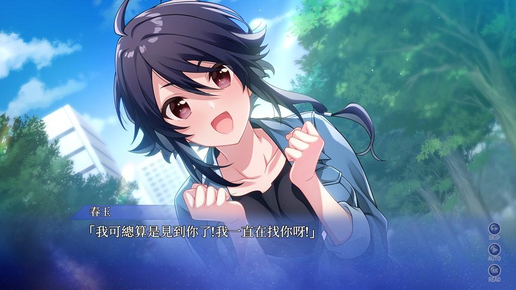 延期时长《Since Memories星穹之下》9月16日正式发售-iD游源网