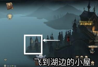 《哈利波特魔法觉醒》拼图寻宝斯莱特林休息室位置一览