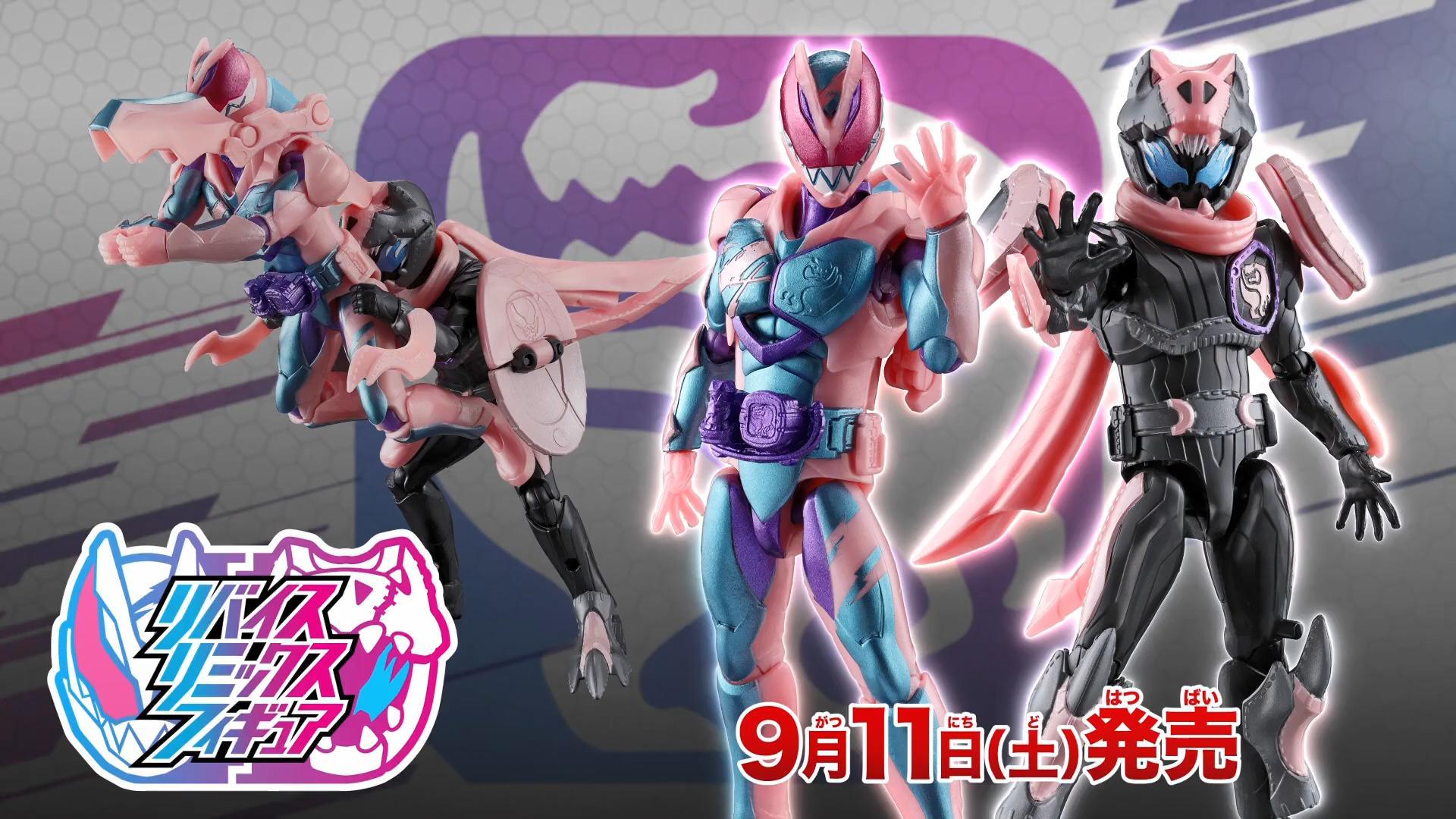 万代新内容《假面骑士revice》DX玩具发布全新CM