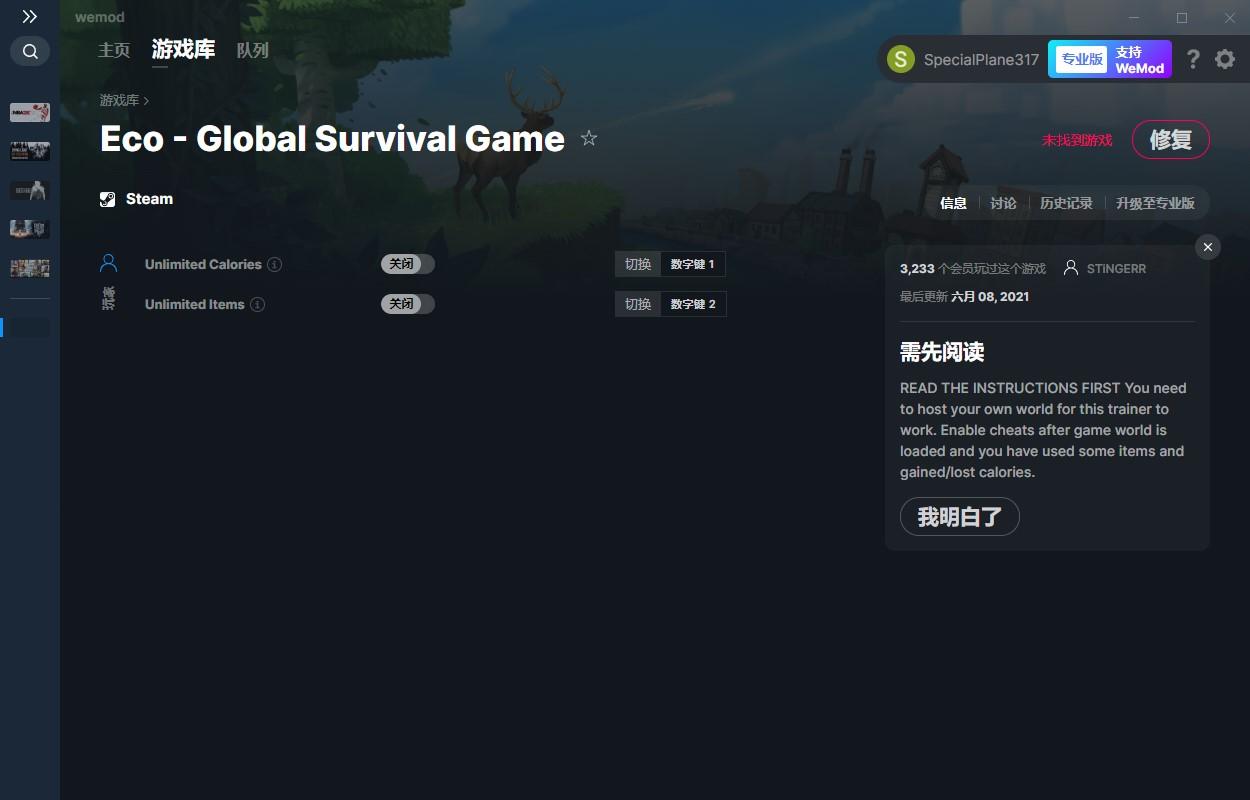 《Eco - 全球生存游戏》v9.3.5两项修改器[MrAntiFun]